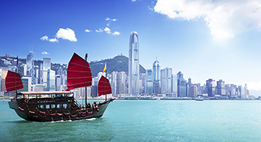 Hong Kong Travel Insurance